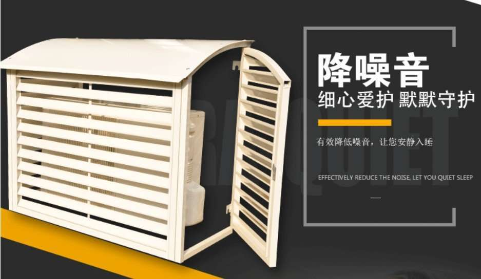 Air Conditioner Cage 1
