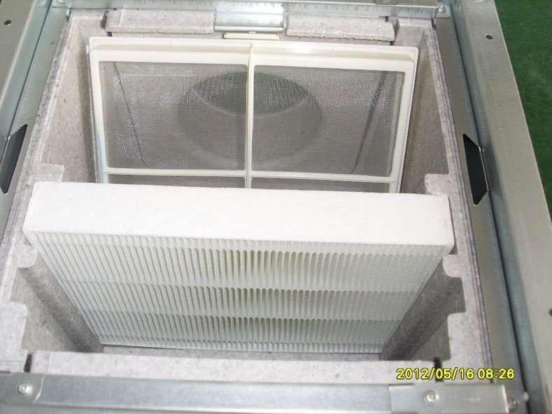 Indoor Air Filter Box
