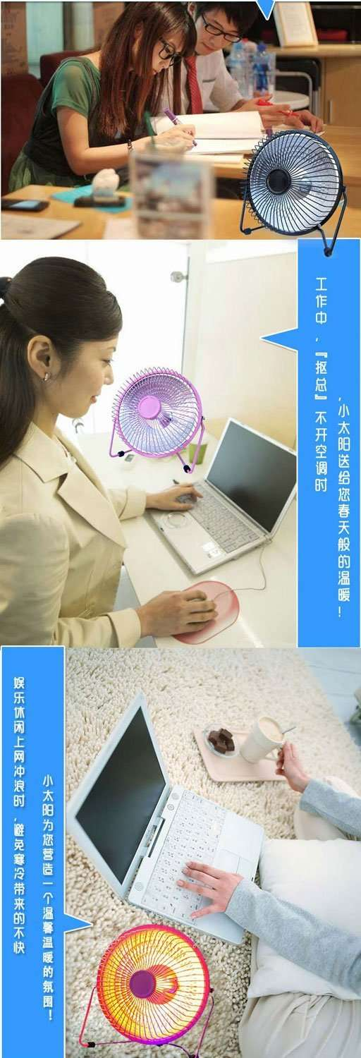 mini-electrical-heater