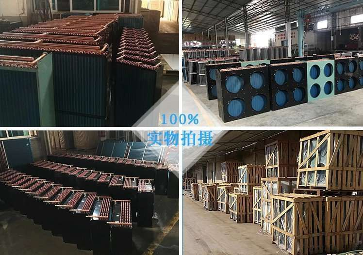 Finned U Tube Air Cooled Heat Exchanger 4