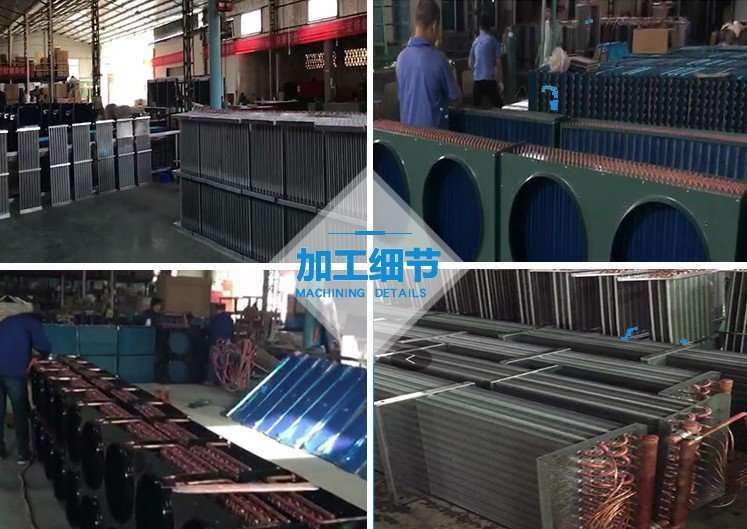 Finned U Tube Air Cooled Heat Exchanger manufacturer