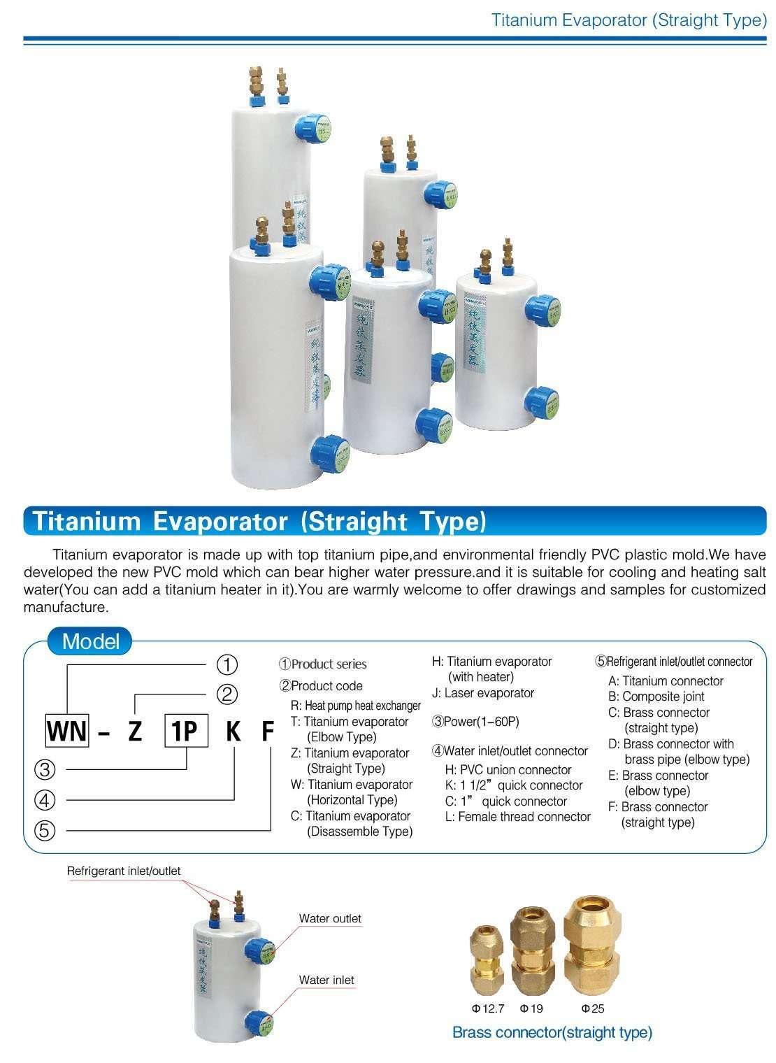 titanium coil evaporator heat exchanger straight type 02