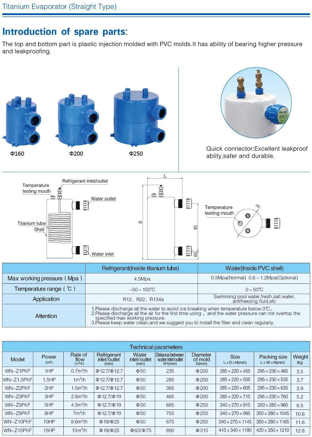 titanium coil evaporator heat exchanger straight type 01