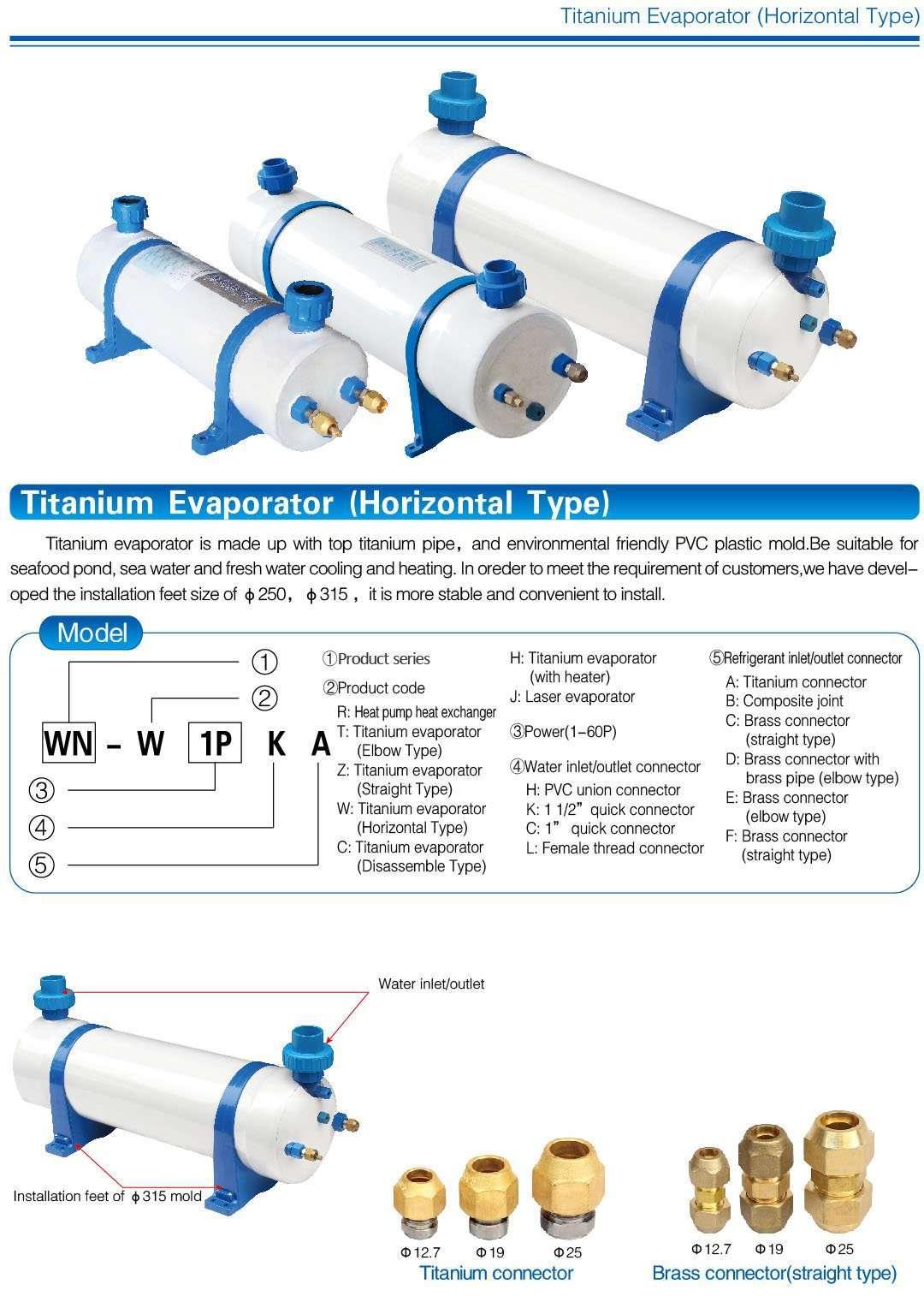 titanium coil evaporator in plastic shell horizontal type 01