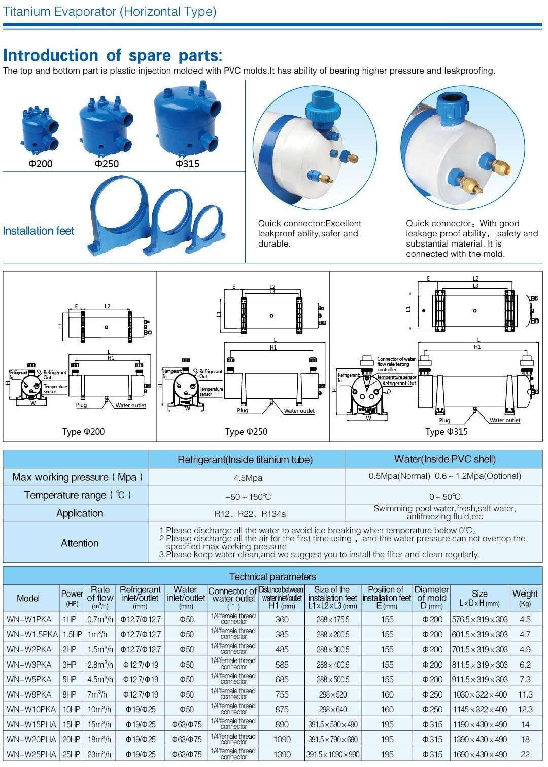 titanium coil evaporator in plastic shell horizontal type 02