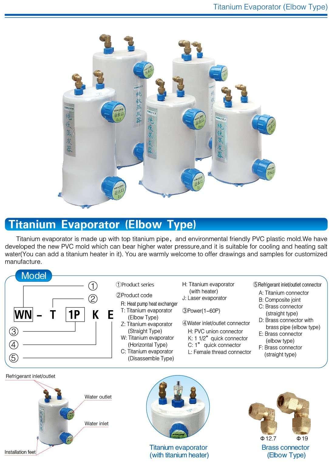 titanium evaporator coil in shell elbow type 01