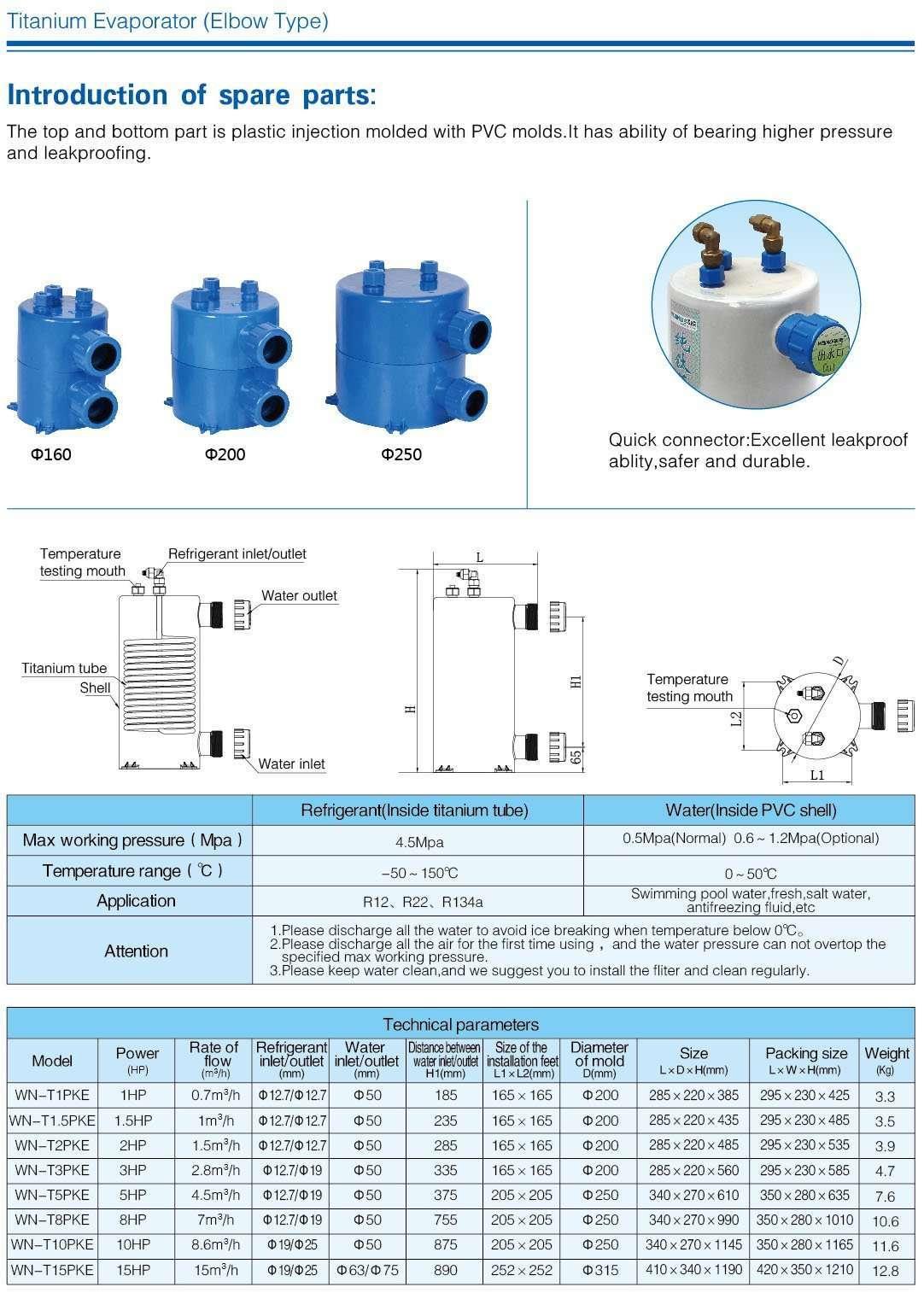 titanium evaporator coil in shell elbow type 02