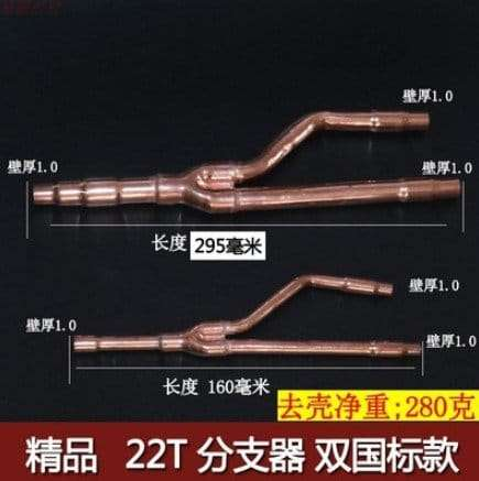 Copper Distribution tube fitting Daikin 22T(Dual National Standard type,For R410 system)
