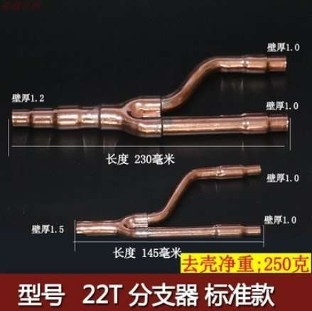 Copper Distribution tube fitting Daikin 22T(standard type)