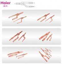 Haier Copper Distribution Tube Fittings