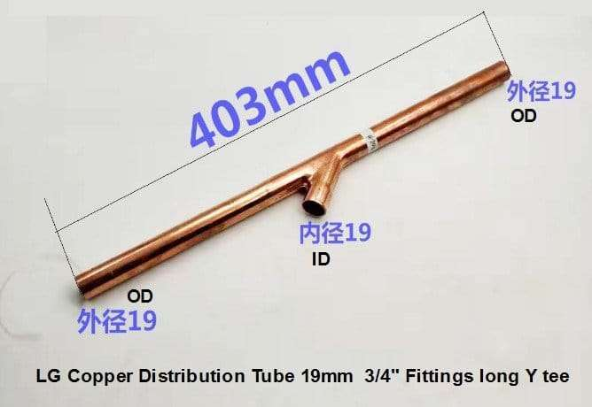 LG Copper Distribution Tube 19mm Fittings long Y tee