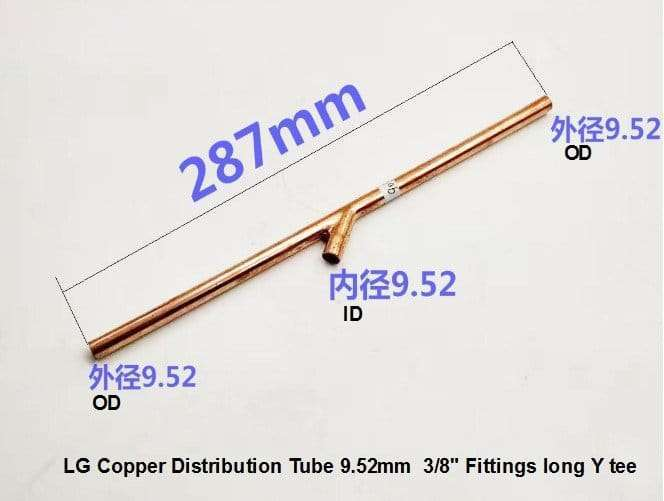 LG Copper Distribution Tube 9.52mm Fittings long Y tee