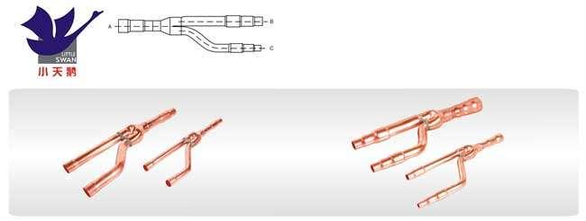 Little Swan Copper Distribution Tube Fittings