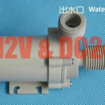 Solar Hot Water Circulation Pump 12V 24V DC
