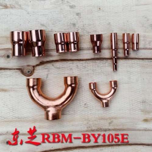 Toshiba Copper Distribution Tube Fittings Copper Branching Y Branch-RBM-BY105E