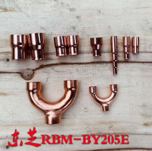 Toshiba Copper Distribution Tube Fittings Copper Branching Y Branch-RBM-BY205E