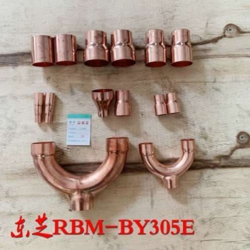 Toshiba Copper Distribution Tube Fittings Copper Branching Y Branch-RBM-BY305E