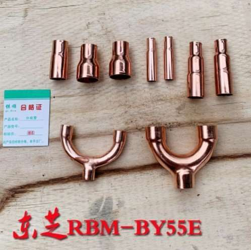 Toshiba Copper Distribution Tube Fittings Copper Branching Y Branch-RBM-BY55E