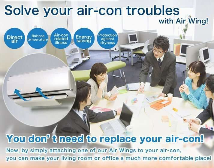 air wing air baffle to improve air conditioner room comfort