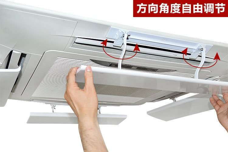 change air flow direction freely