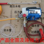 Washing device for aluminium fins of condenser or evaporator