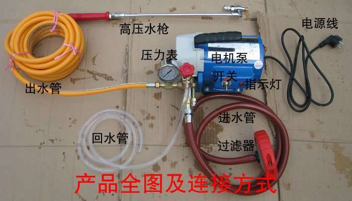 Air Conditioner condensor evaporator fin Washing Device