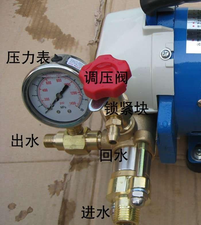 fin-Washing-Device7
