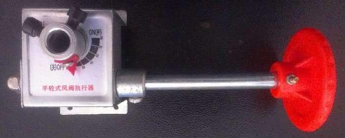 Damper-mechanism-actuator1