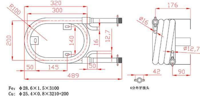 24000BTU Coaxial Heat Exchanger