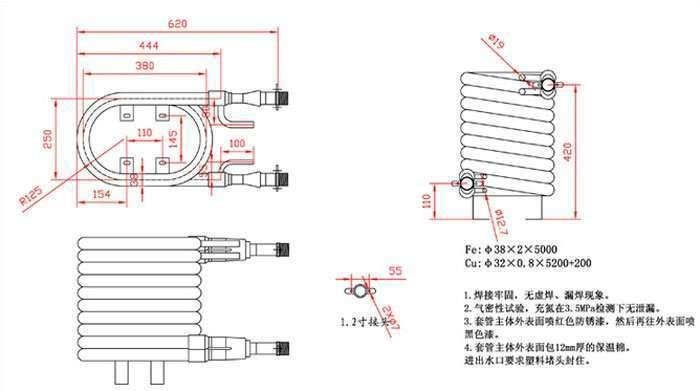 64000BTU-Coaxial-Heat-Exchanger