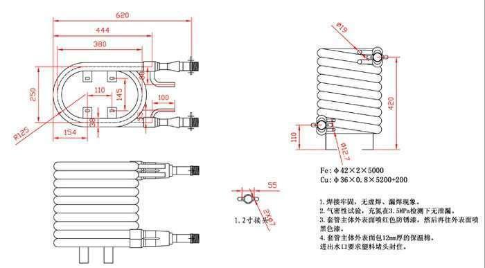 96000BTU-Coaxial-heat-exchanger