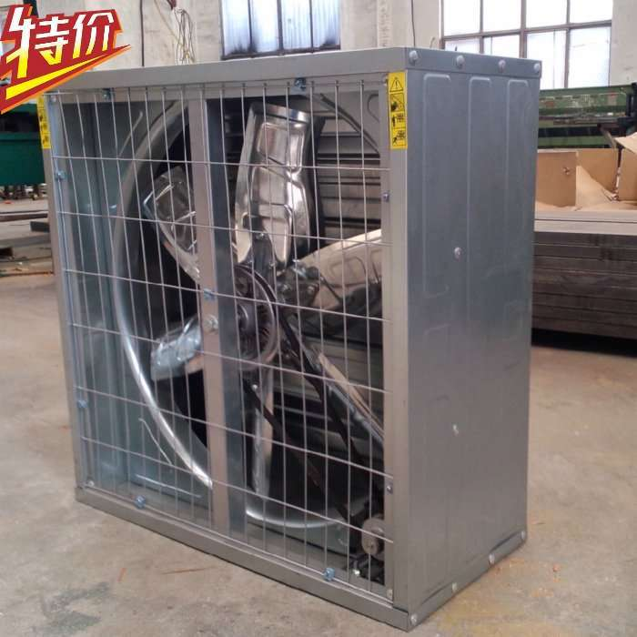 Exhaust fan for evaporative cooling pad-1