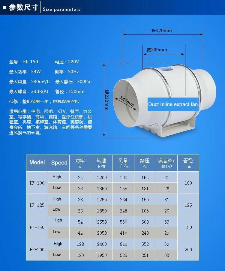 Duct-Inline-extract-fan-2