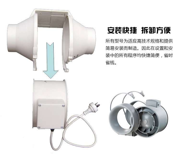 Duct-Inline-extract-fan-4