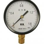 Water Pressure Control