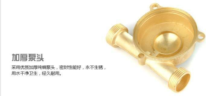 Water Circulation Pump4