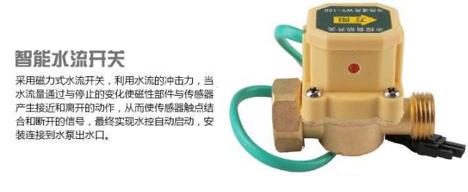 Water Circulation Pump5