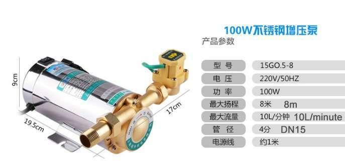Water-Circulation-Pump6