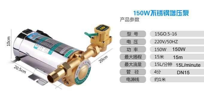 Water-Circulation-Pump7