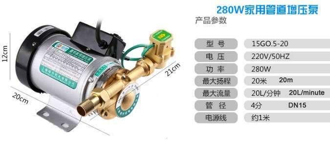 Water-Circulation-Pump8