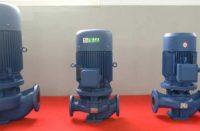 Cooling pump
