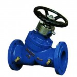 Digital Lock Static Balancing Valve