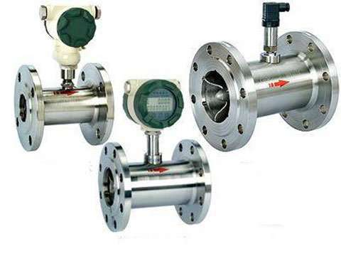 flange-type-flow-meter