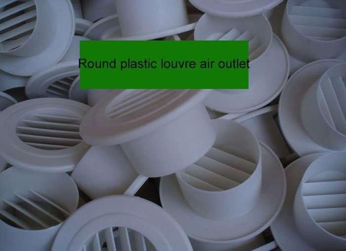 Plastic-louvre-air-outlet1