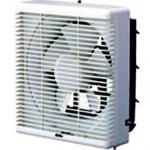 Residential Ventilating Fans