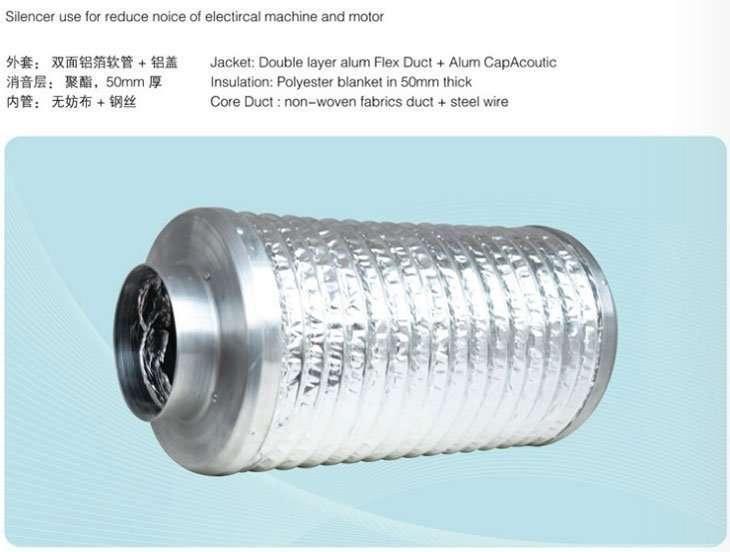 Round-Duct-Muffler-1