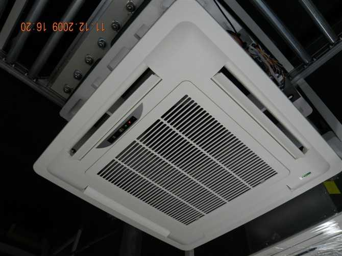 fan-coil-unit