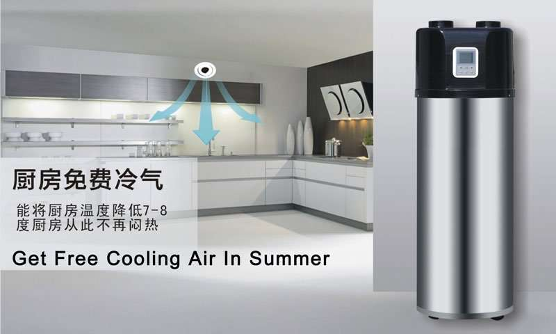 free cooling air