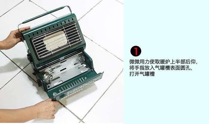 gas-heater-using-1