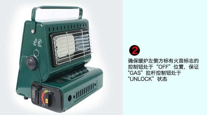 gas-heater-using-2